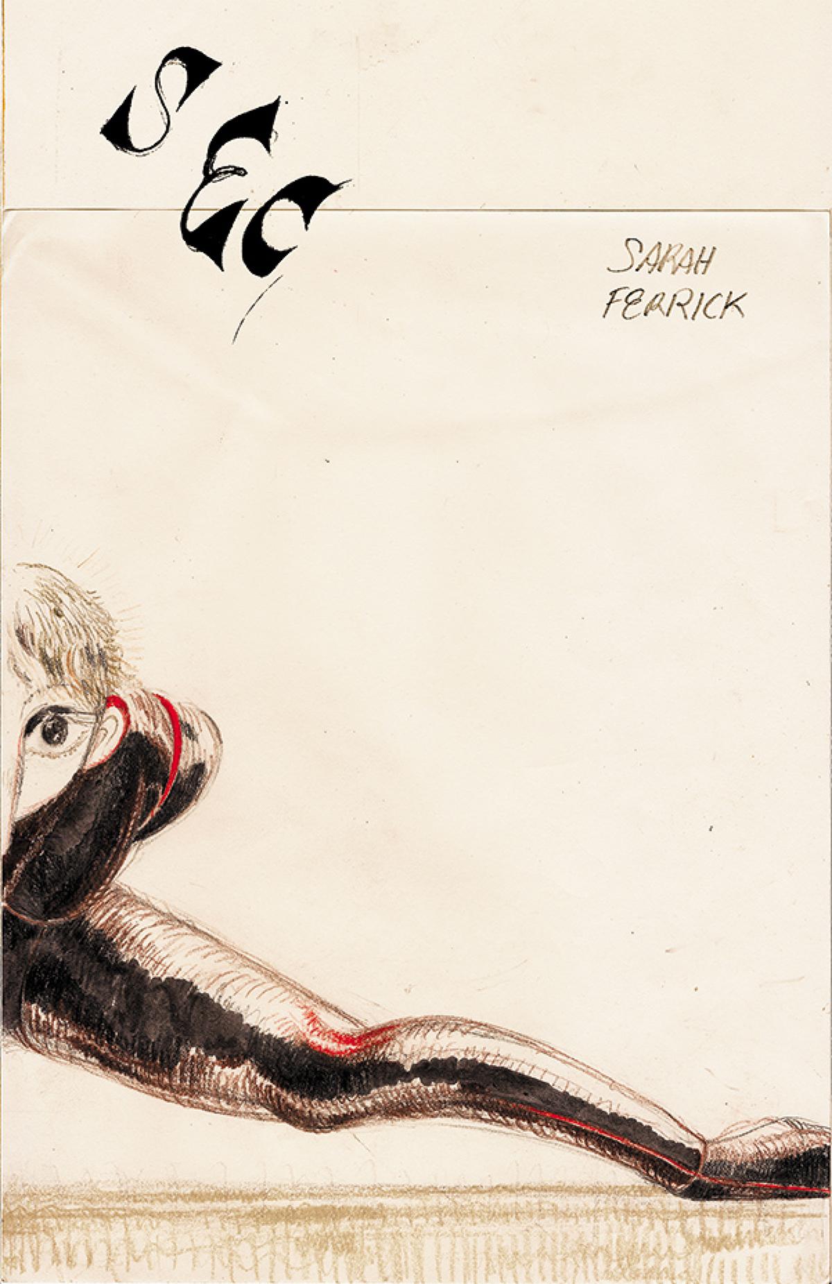 SEC-cover-art
