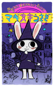 AlternativeComics_MagicalCharacterRabbit-cover